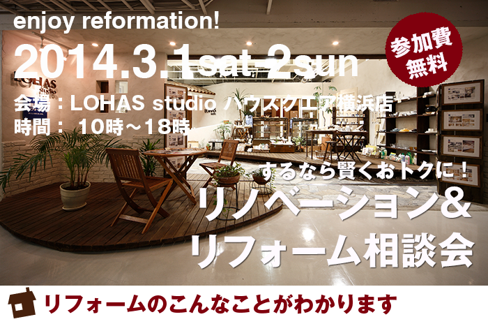 0301-02HSyokohama.png