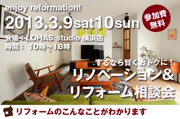 030910横浜メイン.jpg
