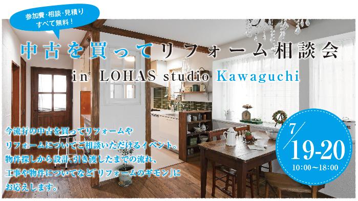 0719-20kawaguchi.png