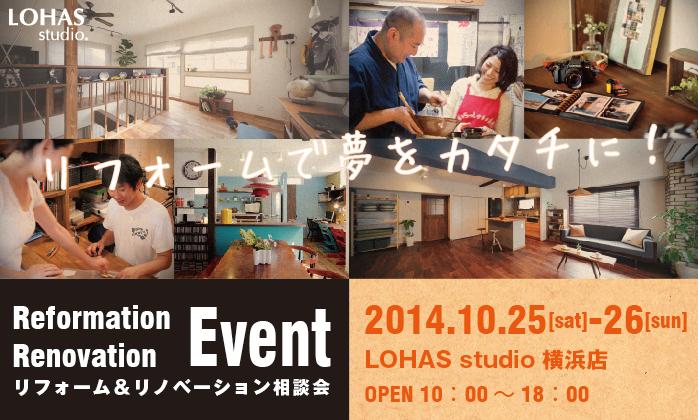 1025-26yokohama.png