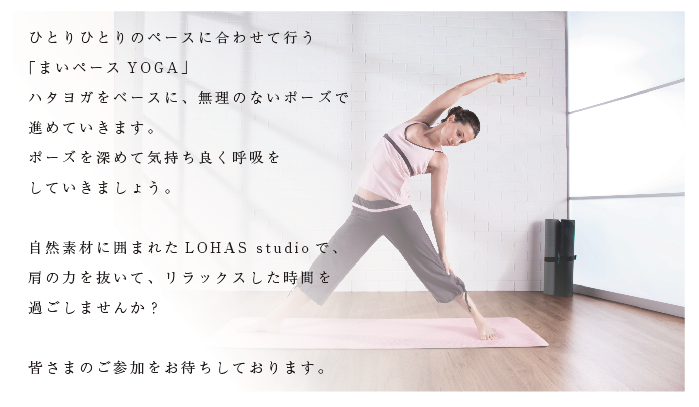 wsyoga02.png