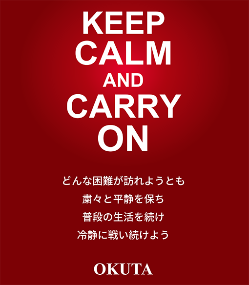 KFEEP CALM AND CARRY ON