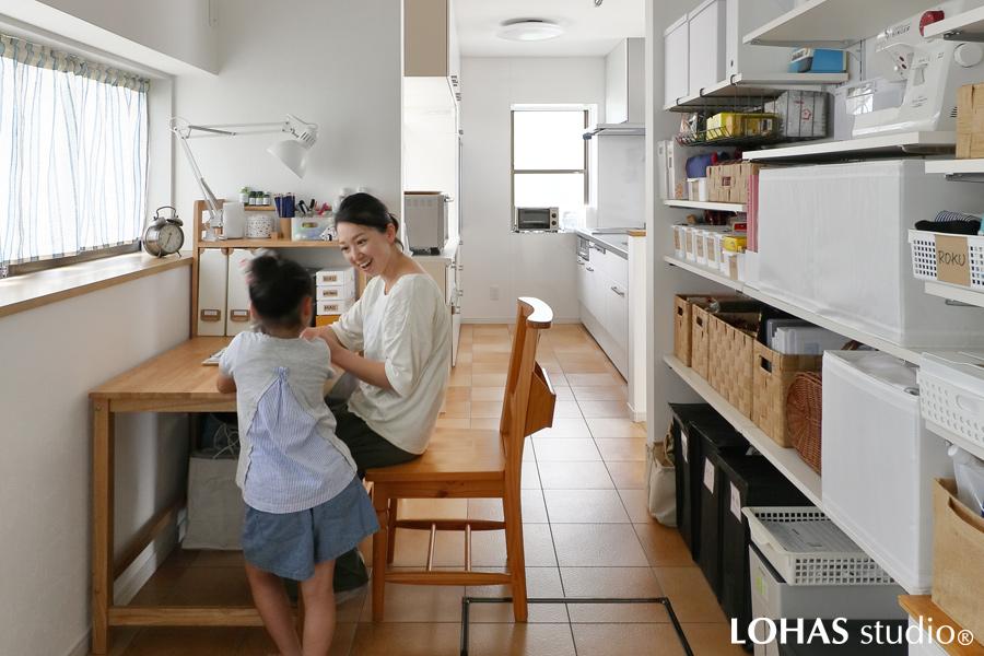 家事をもっと楽しく!子育てママの中古リノベーション(一戸建て)
