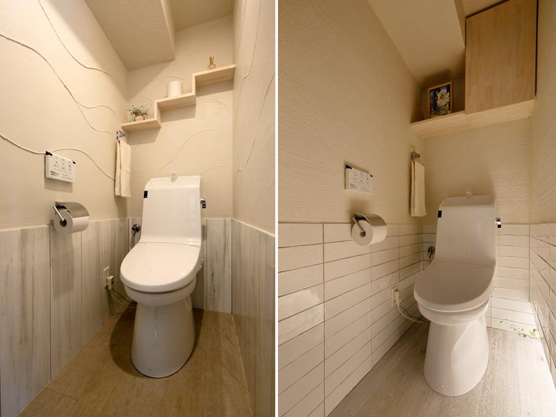 白基調の清潔感あるトイレの様子
