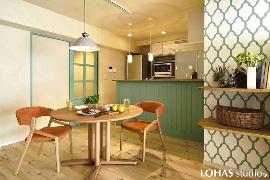 かたち・いろ・LOHAS -引越しよりも住み慣れた家-(マンション)