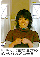 sn_okusama.jpg