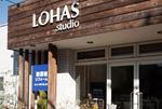 LOHAS studio越谷店
