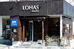 LOHAS studio大宮外観