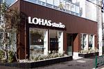 LOHAS studio世田谷外観