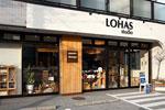 LOHAS studio 津田沼店