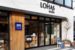 LOHAS studio津田沼外観