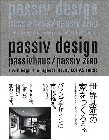 passivdesignmook.jpg