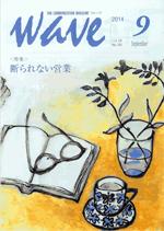 wave9.jpg