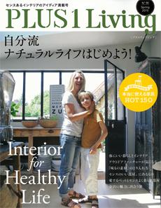 PLUS1 Living 2015 Spring 表紙