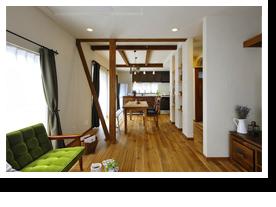 施工事例 No.0256 形も素材も優しい自然体の家(一戸建て)