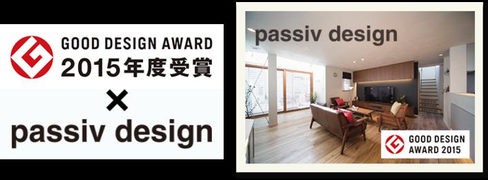Gdesign201502.png