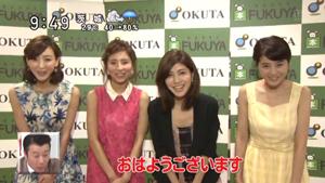 fukuyabook1.jpg